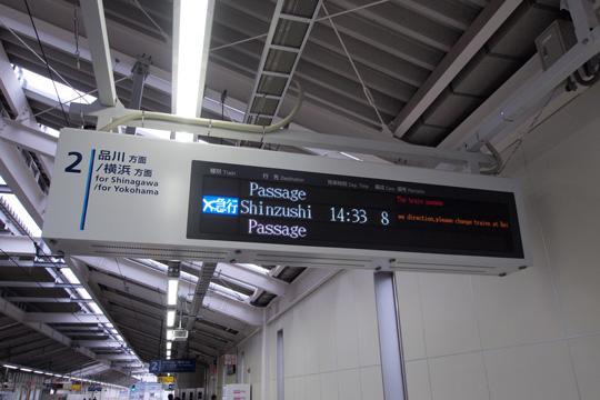 20121123_koujiya-09.jpg