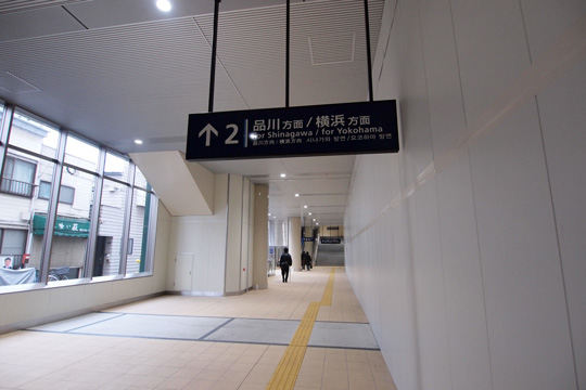 20121123_koujiya-12.jpg