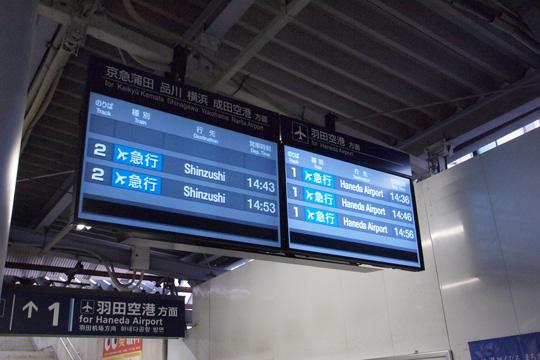 20121123_koujiya-16.jpg
