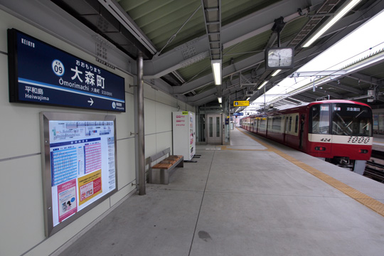 20121123_omorimachi-01.jpg