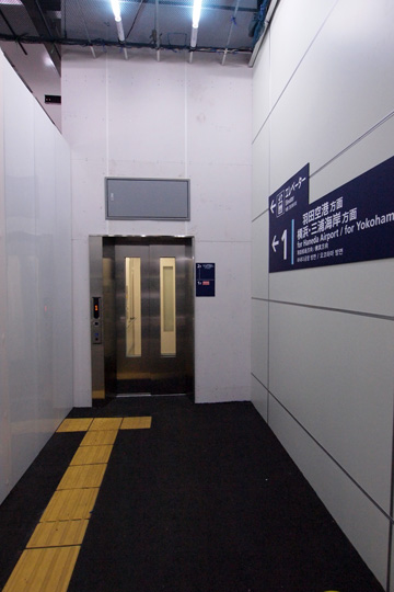20121123_omorimachi-11.jpg
