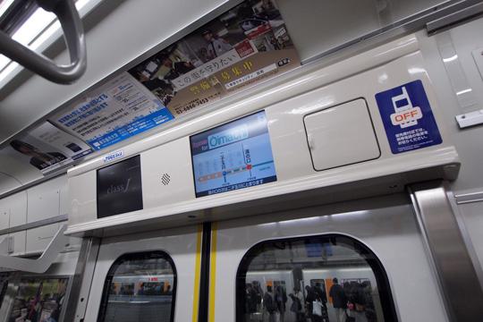 20121123_tokyu_6000-in02.jpg