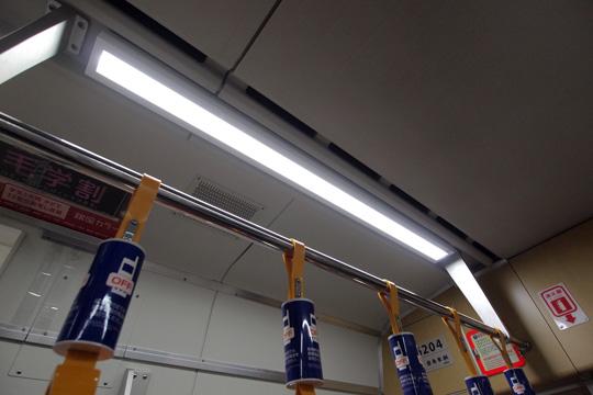 20121123_tokyu_6000-in07.jpg