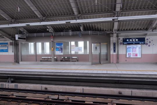 20121123_umeyashiki-07.jpg