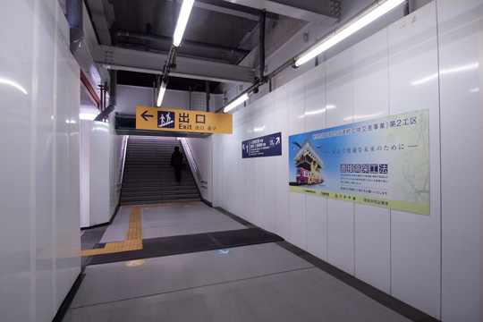 20121123_umeyashiki-13.jpg