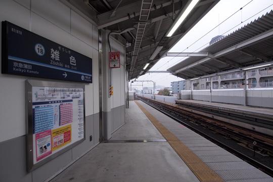 20121123_zoshiki-01.jpg