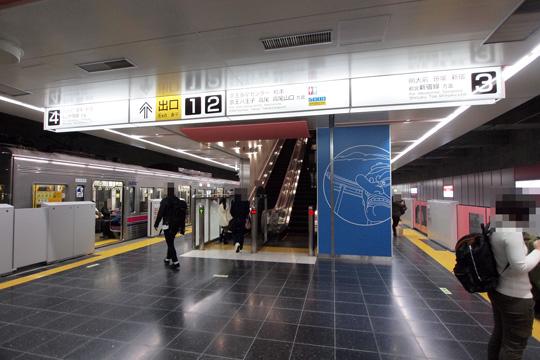 20121124_chofu-01.jpg