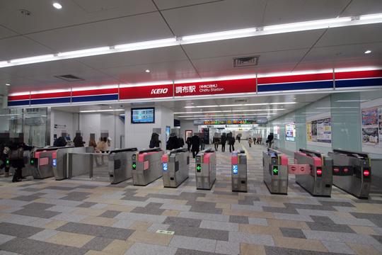 20121124_chofu-03.jpg
