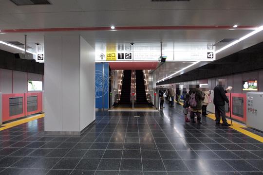 20121124_chofu-11.jpg