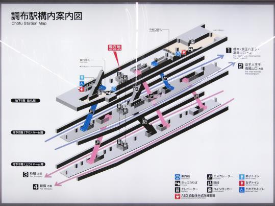 20121124_chofu-19.jpg