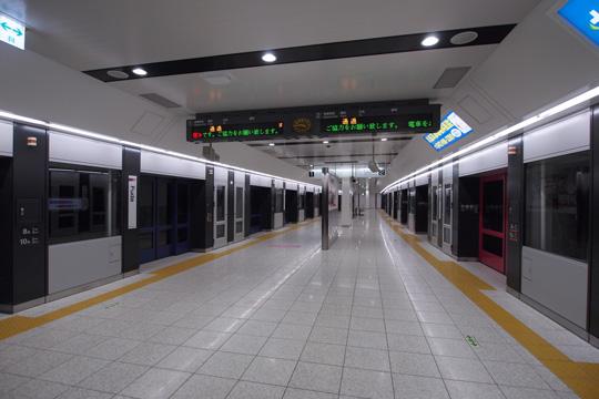 20121124_fuda-06.jpg
