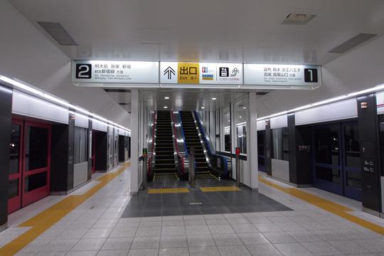 20121124_fuda-07.jpg