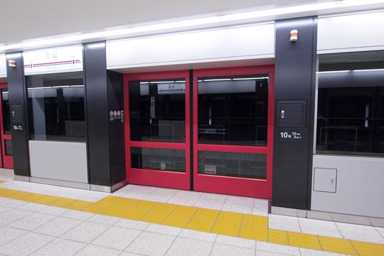 20121124_fuda-13.jpg