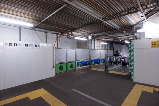 20121124_fuda-16.jpg