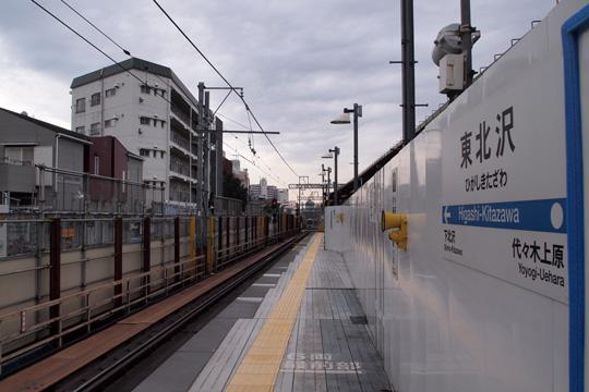 20121124_higashikitazawa-01.jpg