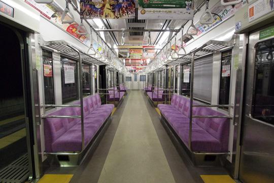 20121124_keio_7000-in01.jpg