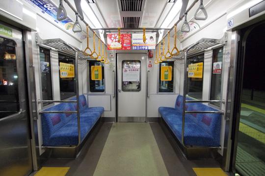 20121124_keio_7000-in03.jpg