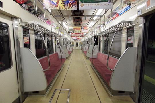 20121124_keio_8000-in01.jpg