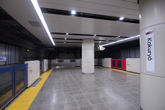 20121124_kokuryo-08.jpg