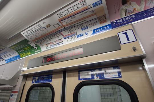 20121124_odakyu_3000-in06.jpg