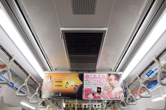 20121124_odakyu_3000-in07.jpg