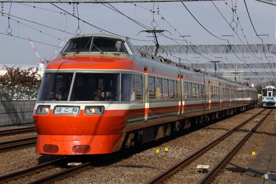 20121124_odakyu_7000-01.jpg