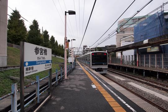 20121124_sangubashi-01.jpg