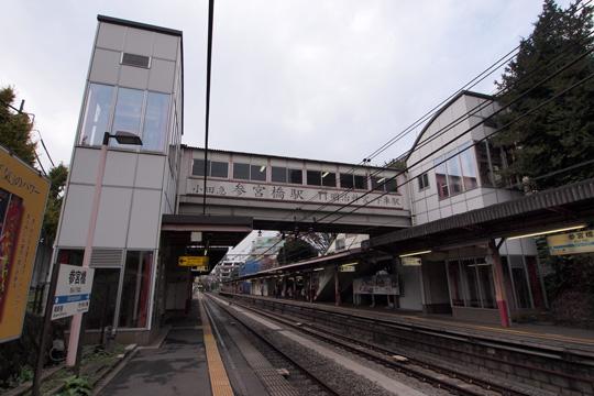 20121124_sangubashi-07.jpg