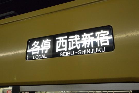 20121124_seibu_3000-02.jpg