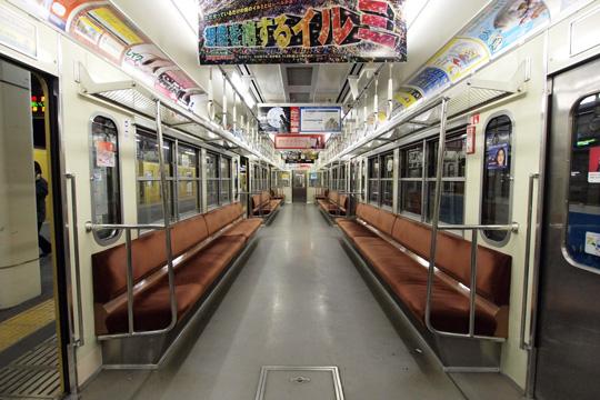 20121124_seibu_3000-in01.jpg