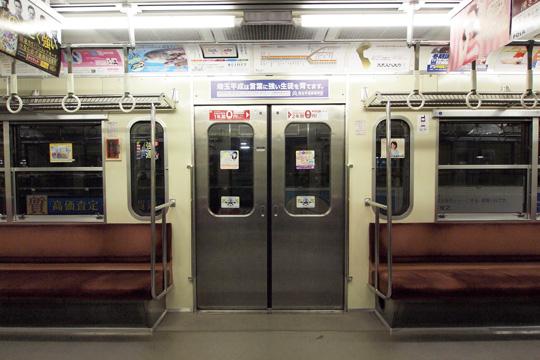 20121124_seibu_3000-in04.jpg