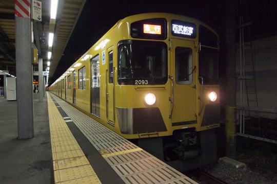 20121124_seibu_n2000-01.jpg
