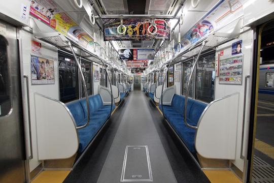20121124_seibu_n2000-in01.jpg