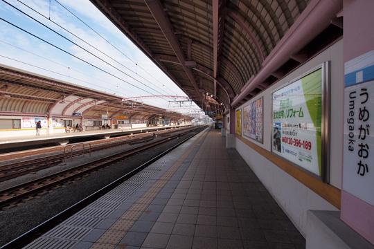 20121124_umegaoka-02.jpg