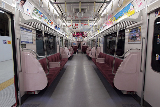 20121125_keikyu_n1000al-in01.jpg