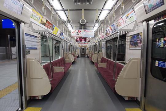 20121125_keikyu_n1000sus-in01.jpg