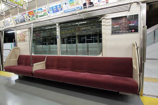 20121125_keikyu_n1000sus-in02.jpg