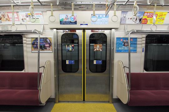20121125_keikyu_n1000sus-in04.jpg