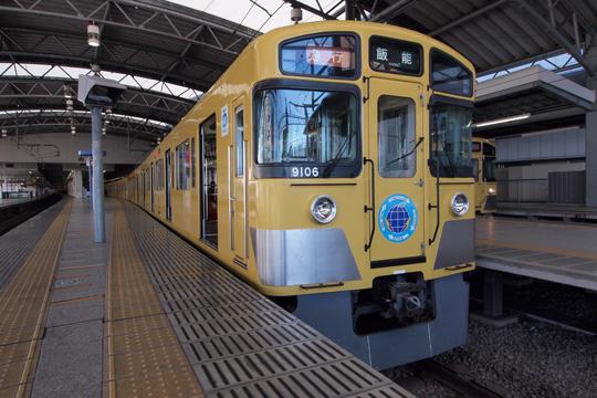 20121125_seibu_9000-01.jpg