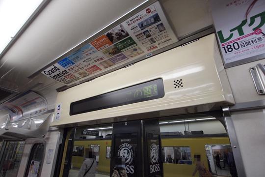 20121125_seibu_9000-in03.jpg