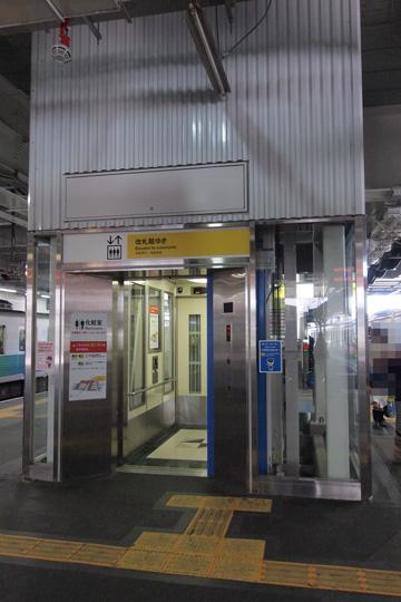 20121125_tokorozawa-08.jpg