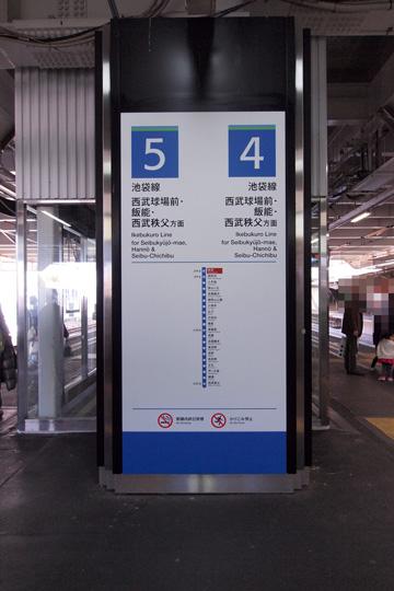 20121125_tokorozawa-09.jpg