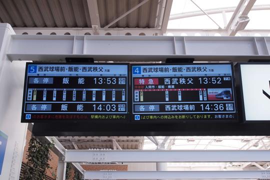 20121125_tokorozawa-12.jpg