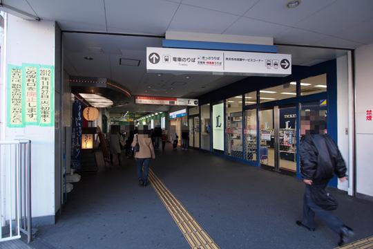20121125_tokorozawa-25.jpg