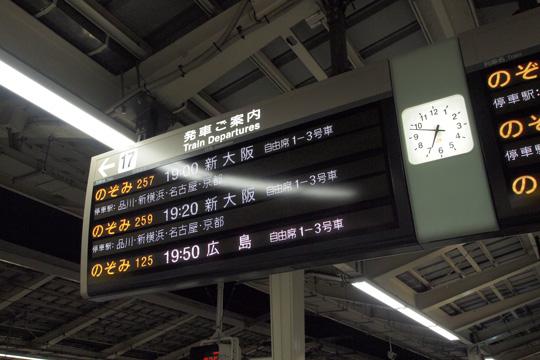 20121125_tokyo-01.jpg