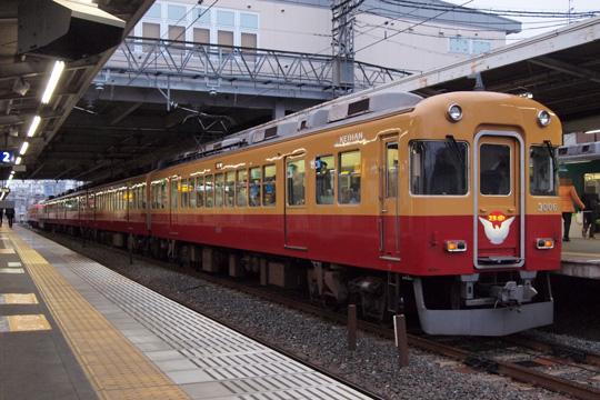 20121202_keihan_8030-02.jpg