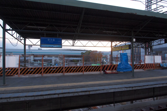 20121208_koshien-02.jpg