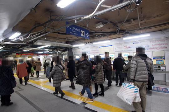 20121208_sannomiya-05.jpg