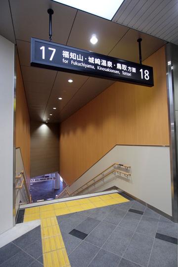 20121216_shin_osaka-03.jpg