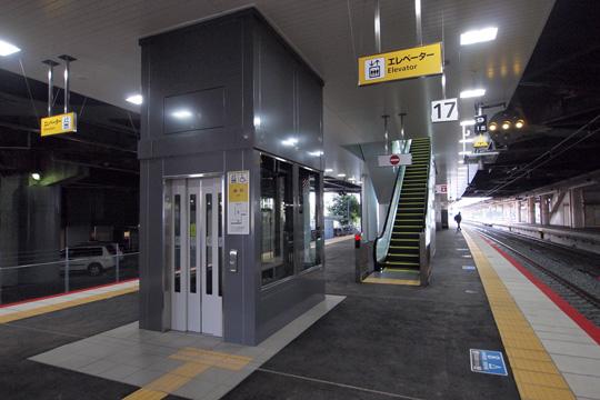 20121216_shin_osaka-04.jpg